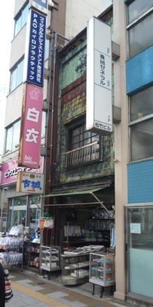 東上野3-39銅板葺の洋品店斜め