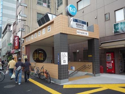 東京メトロ稲荷町駅①