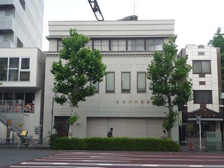 東上野5-1 プラチナ万年筆②