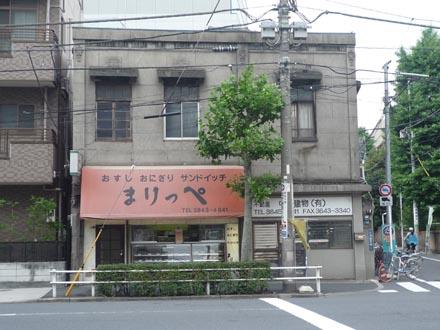 東上野5-1 まりっぺ①