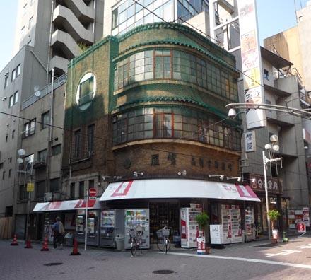 堺屋酒店遠景