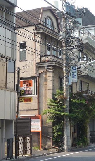 旧忍旅館①