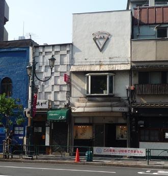 草王堂かな-1