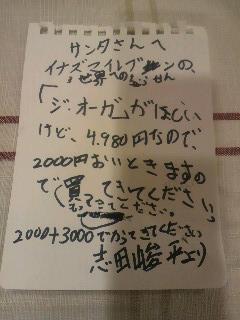 2010121323100000.jpg