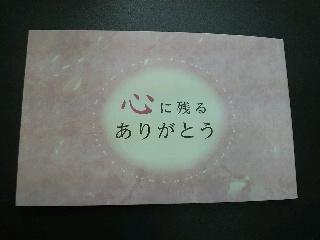2011012222110000.jpg