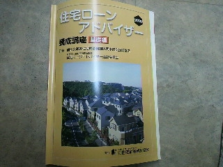 2011012821590000.jpg