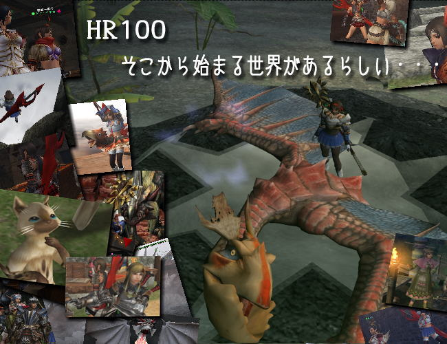 HR100
