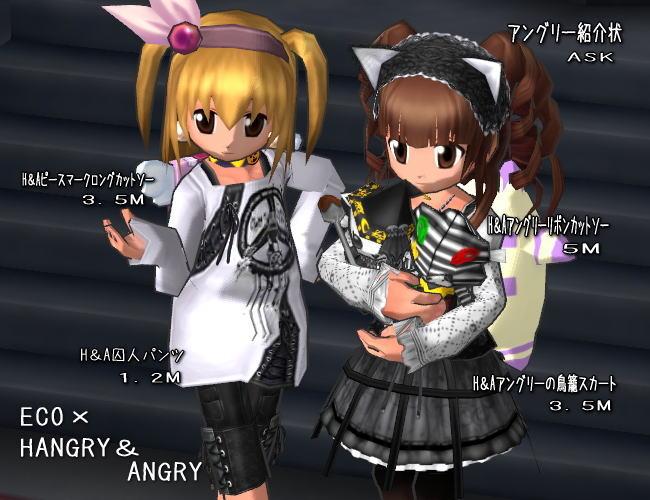 HANGRY & ANGRY
