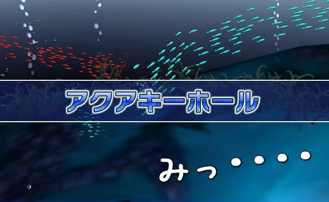 水の中のレース6