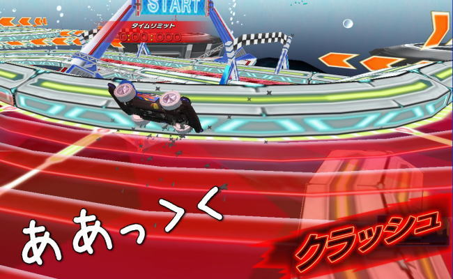 水の中のレース11