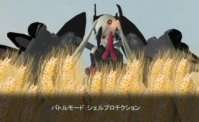 鬼と種14