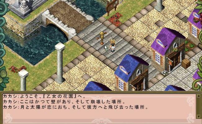 女神幻想ダイナスティア6
