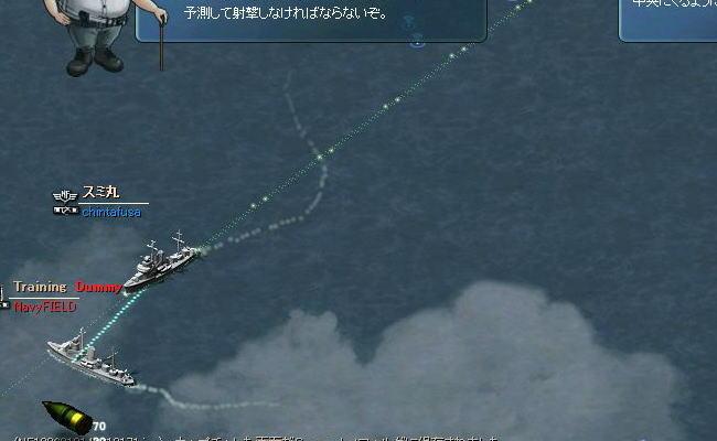 海洋ロマン!3