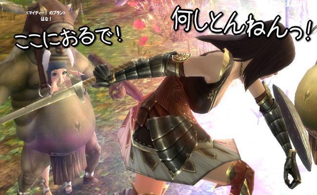 妖精と熊8