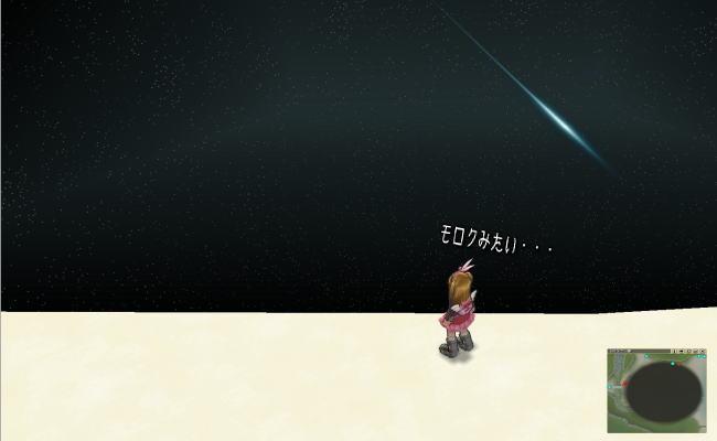 空の上の世界2.5