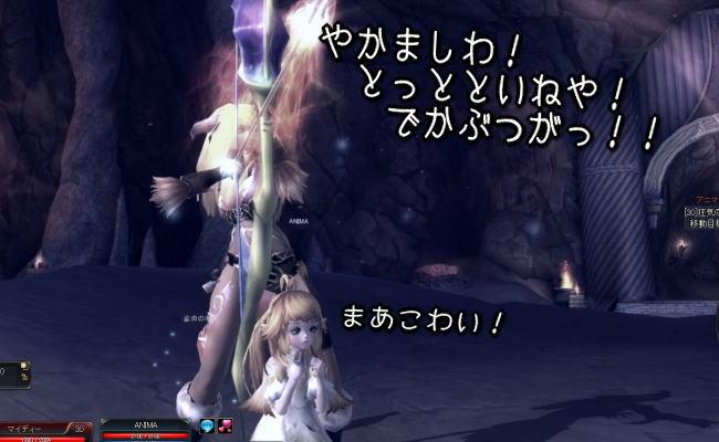 妖精と別世界10