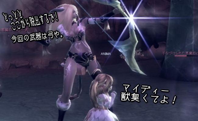 妖精と別世界8