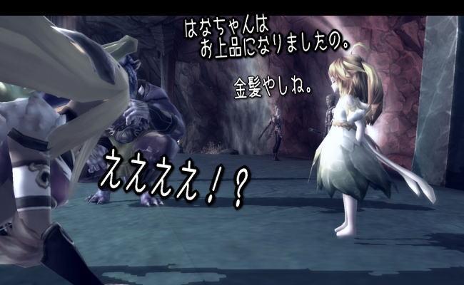妖精と別世界7