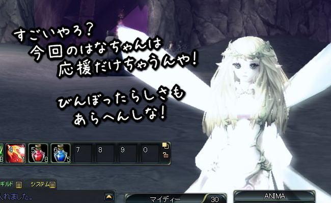 妖精と別世界15