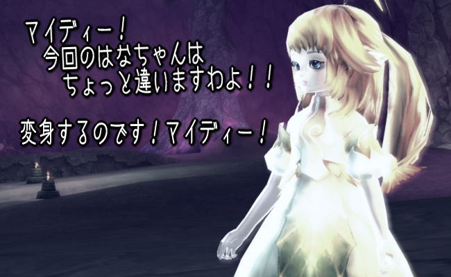 妖精と別世界11