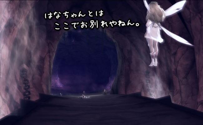 妖精と別世界19