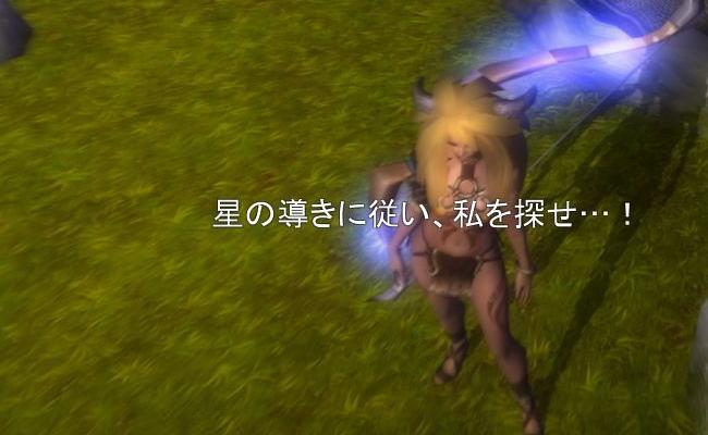 妖精と別世界24