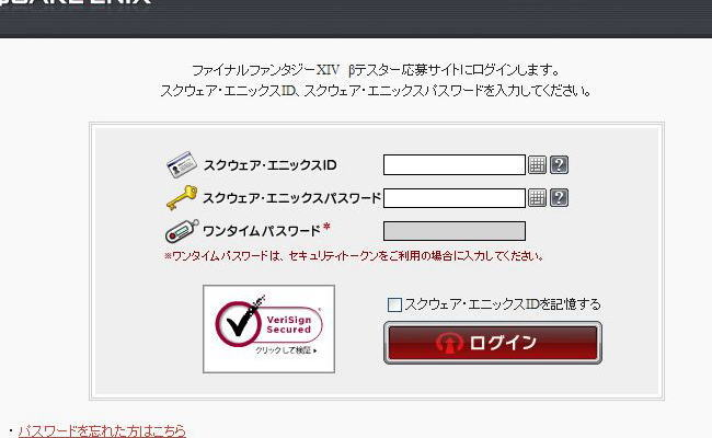 ログインオンライン2.5