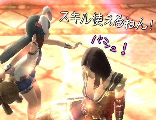 妖精とスキル2
