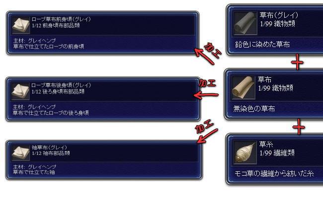 ちくちくお裁縫4