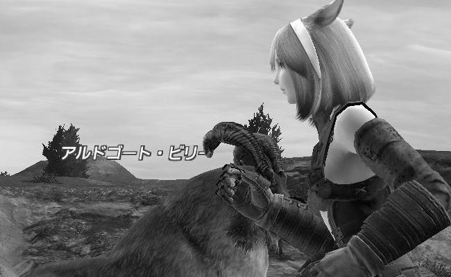 暁の決闘6