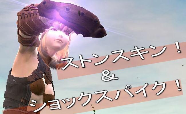 暁の決闘8