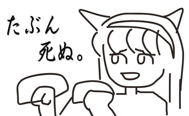 暁の決闘01