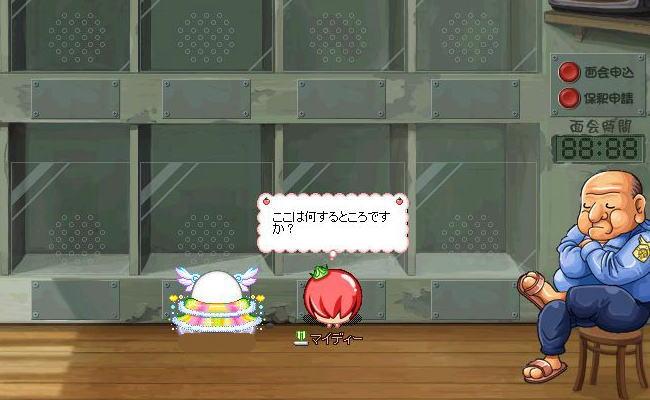 トマトは臭いですか?4