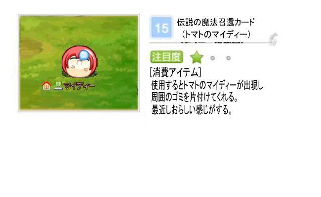 30000HITくじ4