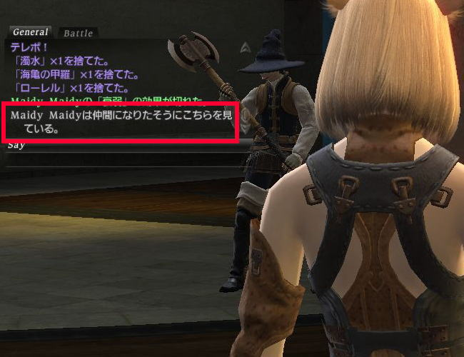 FF14隠しエモ!?5