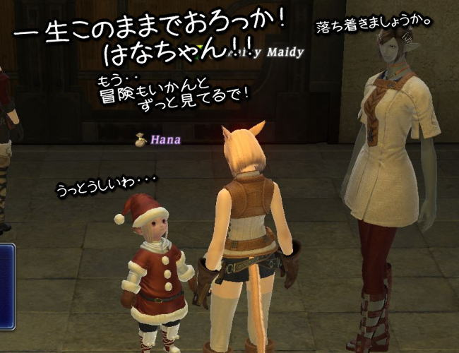 クリスマスおめでとう4