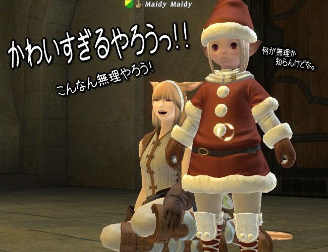 クリスマスおめでとう3