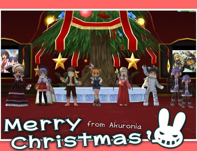 心がボロボロクリスマス10