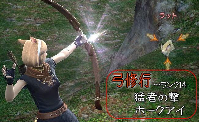 暁の決闘Ⅱ1