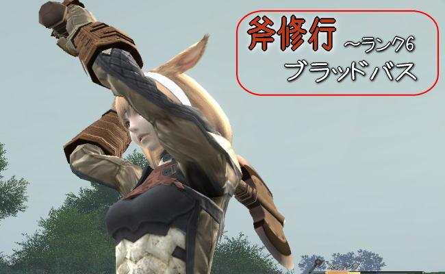 暁の決闘Ⅱ2