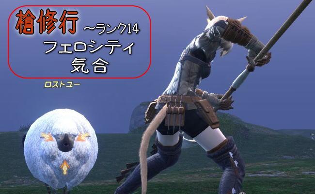 暁の決闘Ⅱ3