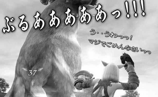 暁の決闘Ⅱ6
