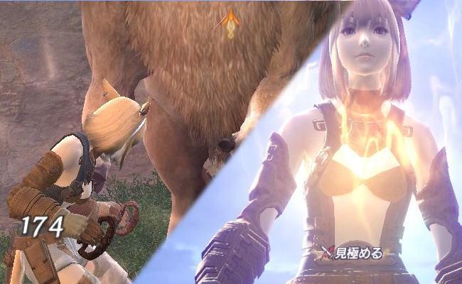 暁の決闘Ⅱ16