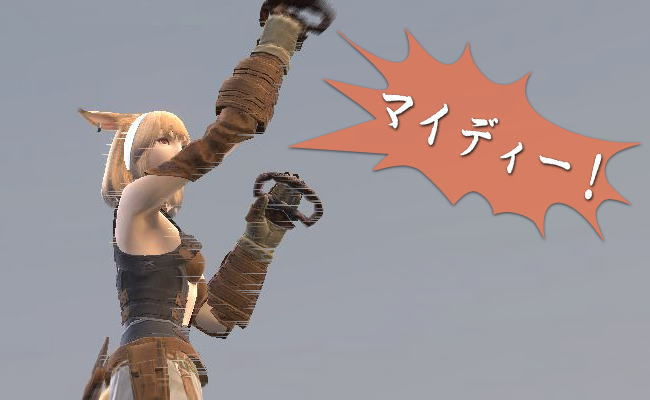 暁の決闘Ⅱ13
