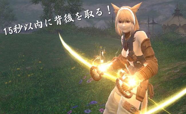 暁の決闘Ⅱ15
