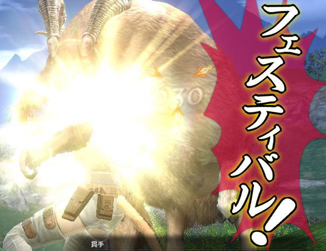 暁の決闘Ⅱ18