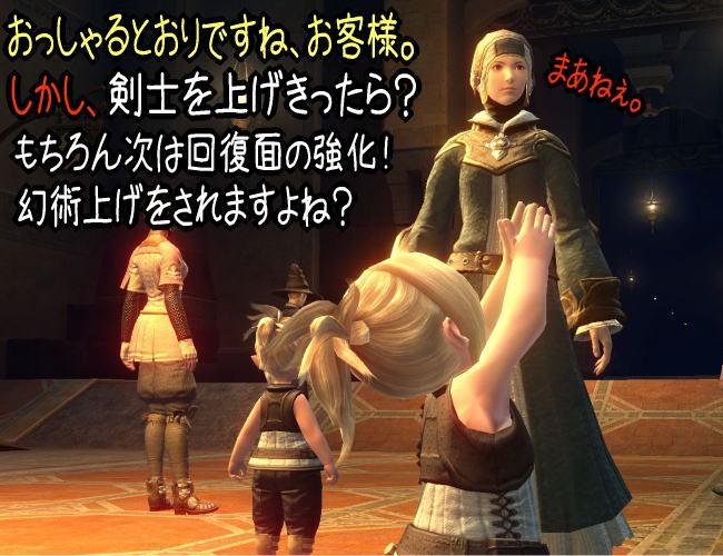 続・バザー完売必勝法4
