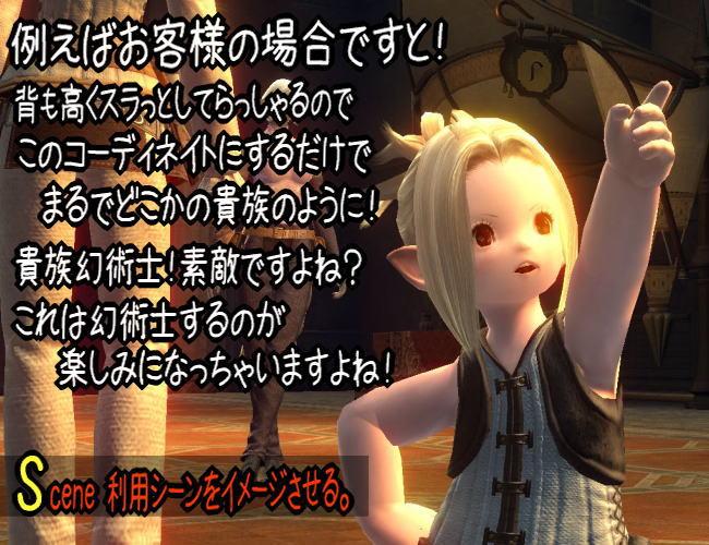 続・バザー完売必勝法8