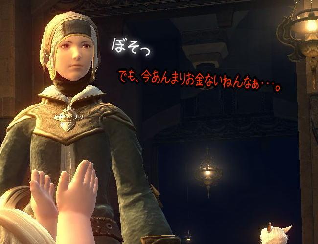 続・バザー完売必勝法15