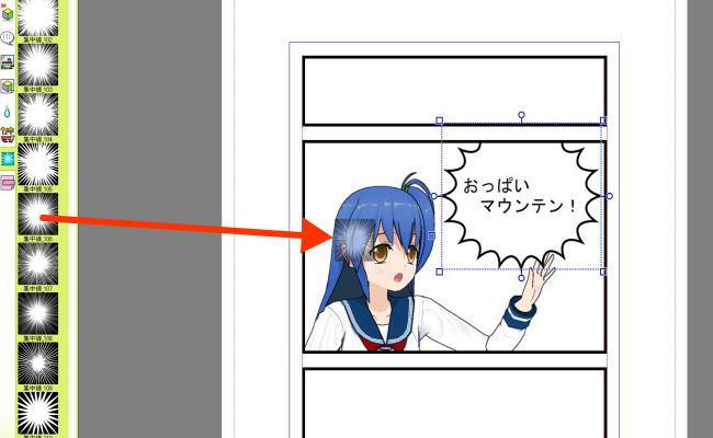 こみぽ10